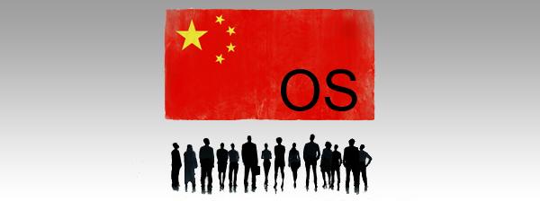 china-os-betriebssystem